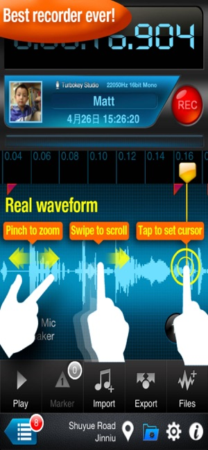 Recorder Plus on the App Store