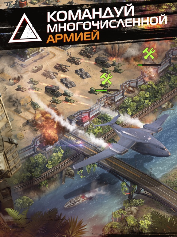 Soldiers Inc: Mobile Warfare для iPad