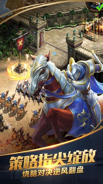 战火文明-东西方帝国争霸手游