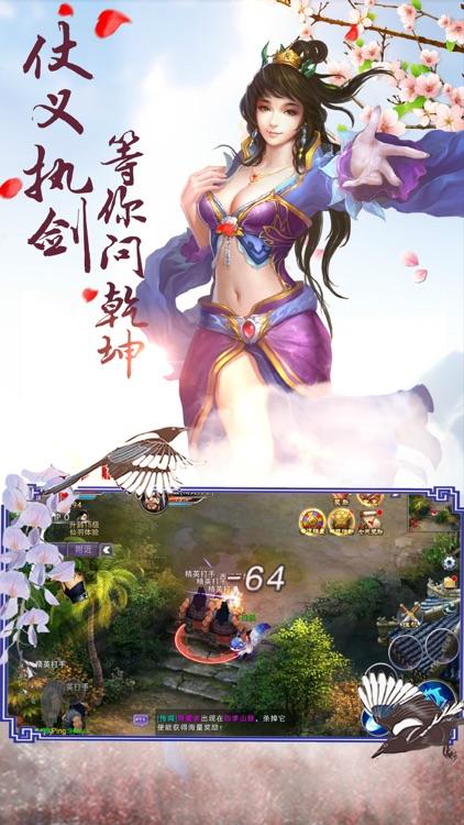 青云修仙录-剑侠修仙世界情缘手游