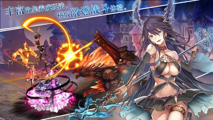苍蓝境界:超燃二次元游戏 screenshot-3