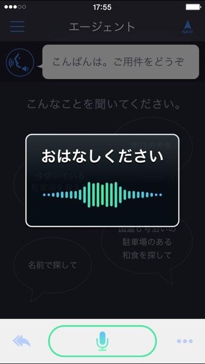 T-Connect screenshot-4