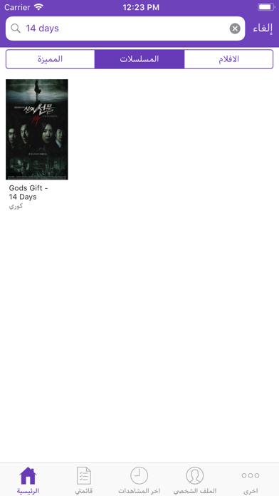 drslayer download
