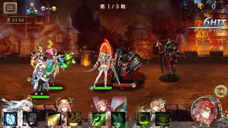 サファイア・スフィア〜蒼き境界〜 screenshot-5