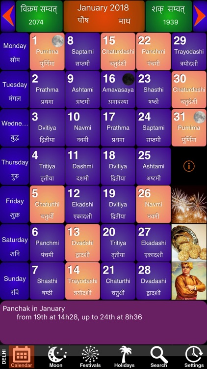 India Panchang Calendar 2018 screenshot-0