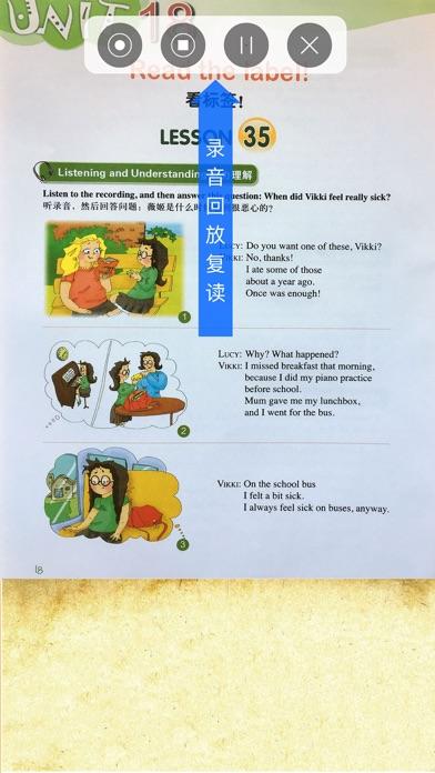 新概念英语青少版 2B - 读书派点读学习机出品 screenshot 3