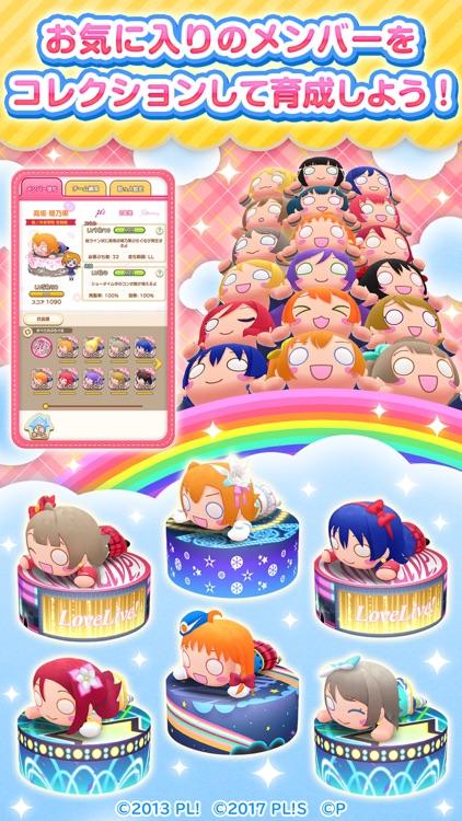 ぷちぐるラブライブ! screenshot-4