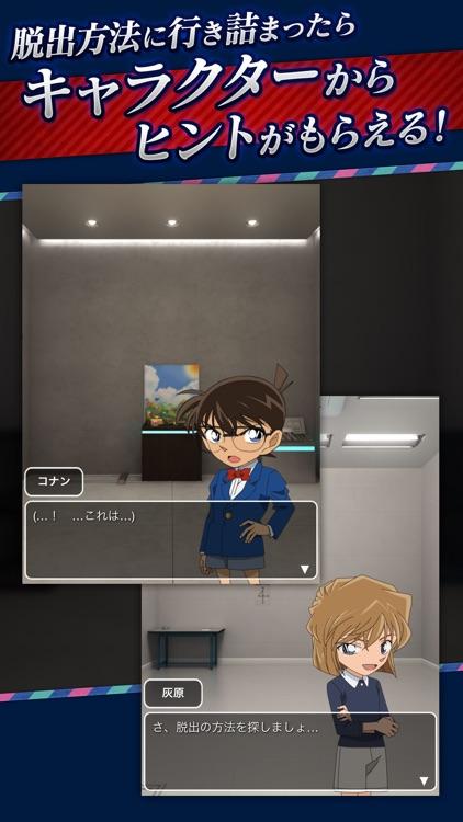 脱出ゲーム 名探偵コナン〜ミステリーシアターの謎〜 screenshot-4