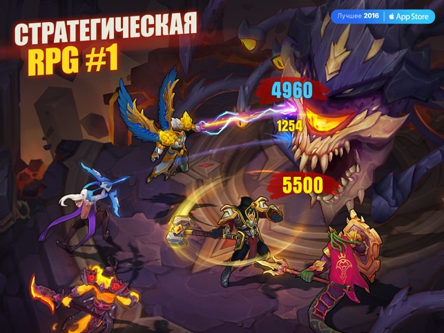 Juggernaut Wars: РПГ Стратегия Screenshot