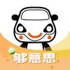 畅驾-佛山交通路况电台互动汽车服务平台