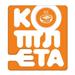 Котлета Казань