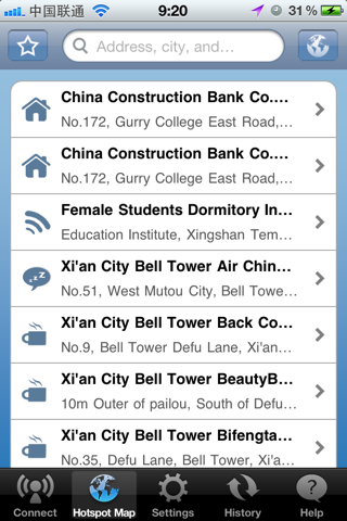 Wi-Fi Roam - náhled