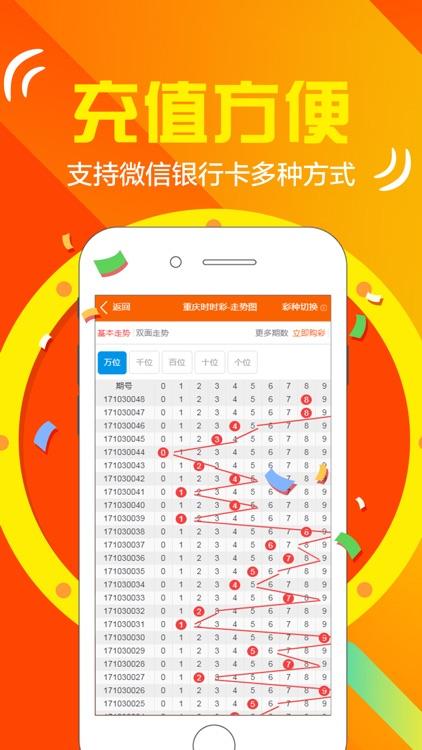 600万彩票网-下载注册送28元