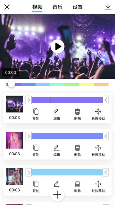 Cliplip - 视频剪辑 & 视频编辑制作