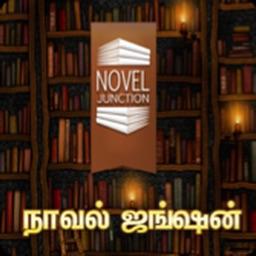 Novel Junction