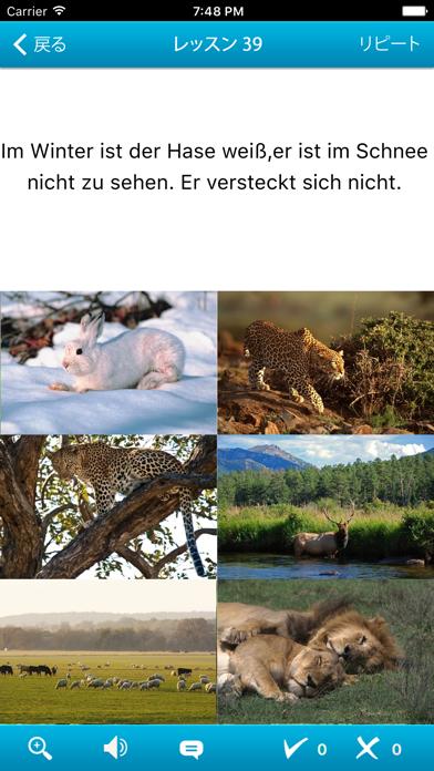 月を表すドイツ語 NGのおすすめ画像3