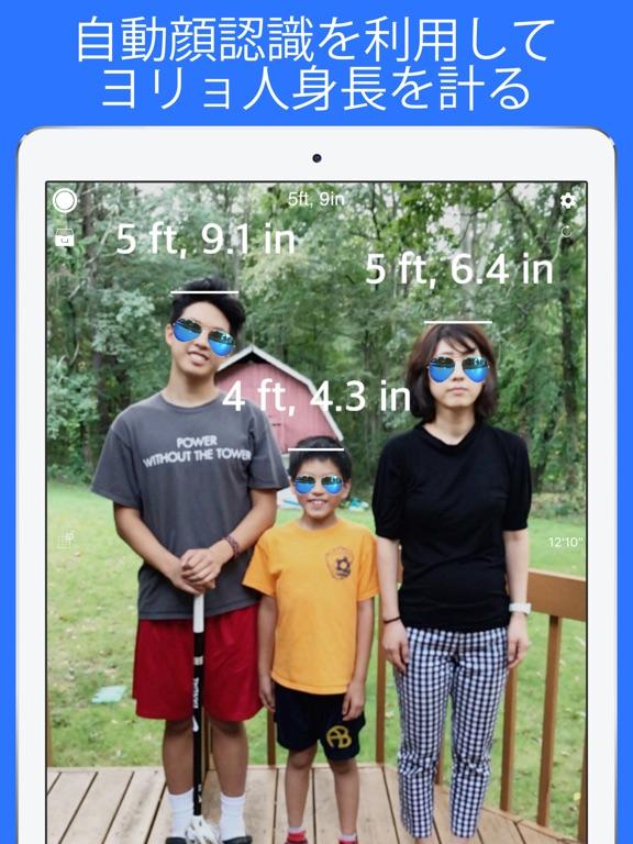 https://is2-ssl.mzstatic.com/image/thumb/Purple128/v4/b5/50/51/b5505166-564e-458f-b767-efb7b8fae457/source/576x768bb.jpg