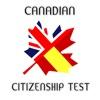 English-Spanish Citizenship