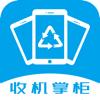 Chenyang Yidai (Zhuhai) Microfinance Co., Ltd. - 收机掌柜  artwork