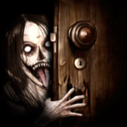 Двери Ужасов