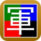 四国军棋 by SZY icon