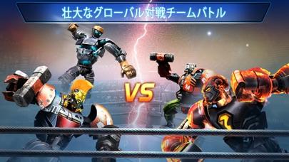 Real Steel Championsのスクリーンショット3