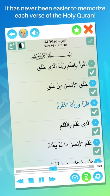 Memorize the Holy Quran screenshot-0