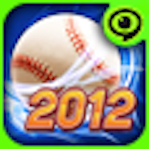 Baseball Superstars® 2012. iOS App
