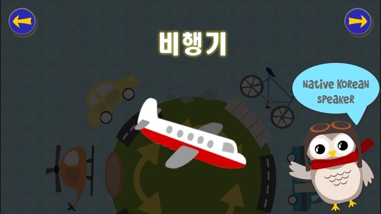 Gus on the Go: Korean