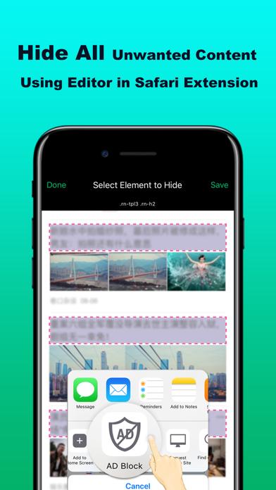 Adblock - Ad Blocker & Filters Screenshot