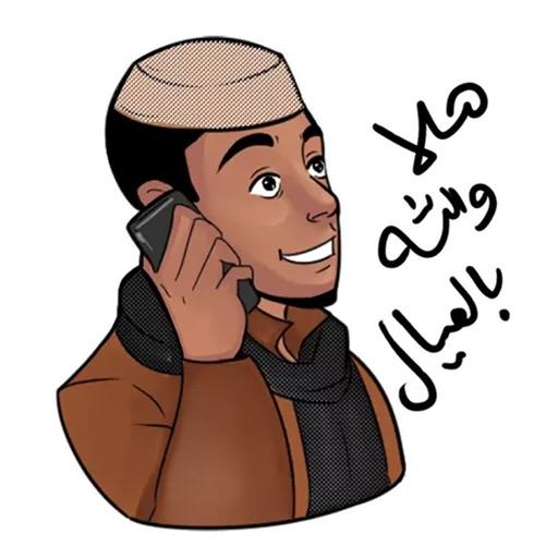 استكرات الفتى البدوي