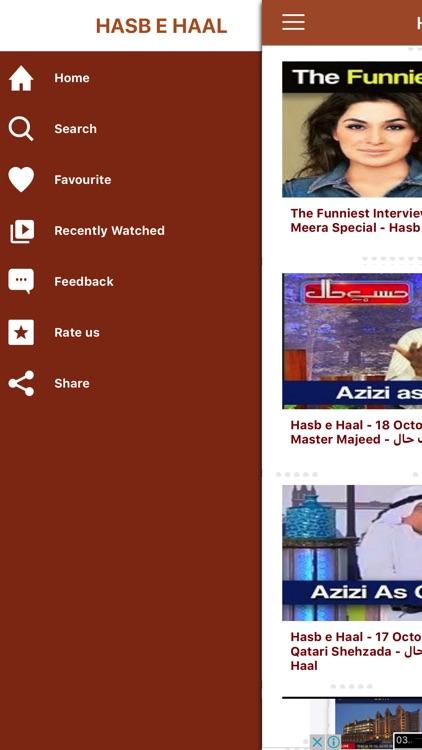 Hasb E Haal حسب حال By Shaharyar Hafeez