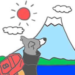 My Italian Greyhound Dog Emoji