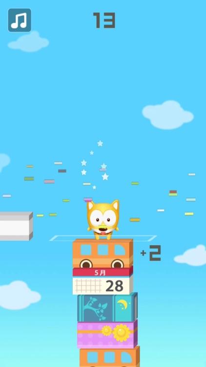 萌犬跳跳跳 screenshot-3