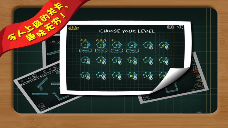 Doodle Ball - Puzzle game screenshot-4
