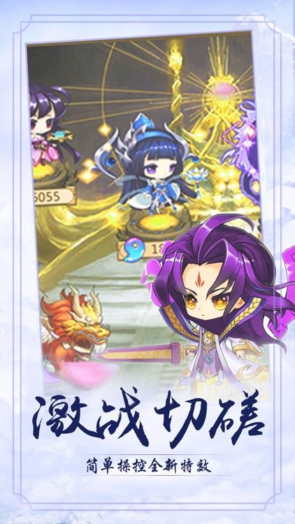 山海玲珑录-第一仙侠放置类游戏 screenshot-3