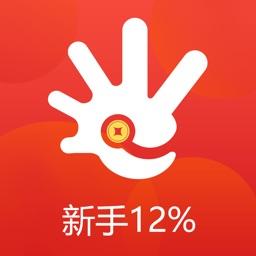 掌悦金服-新手专享理财收益12%