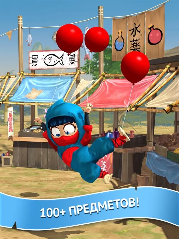 Скачать Clumsy Ninja