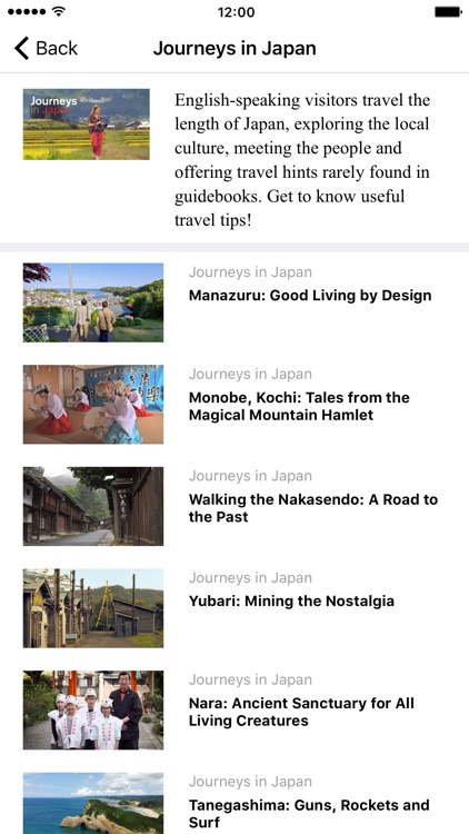 NHK WORLD TV screenshot-3
