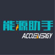 AcuApp - 能源助手