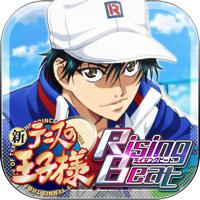 Akatsuki Inc. - 新テニスの王子様 RisingBeat artwork