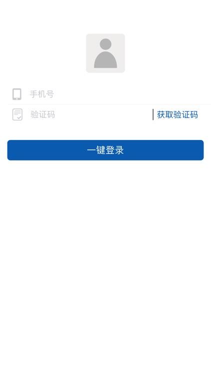 云泊车 screenshot-1
