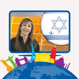 HEBREW - Speakit.tv (Video Course) (7X000VIMdl)