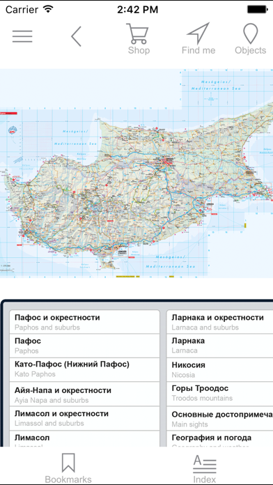 Cyprus.Road map