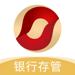 53.融金所官方版-专业汽车金融财富管理平台