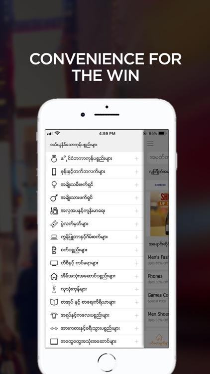 Shop.com.mm Online Shopping screenshot-3