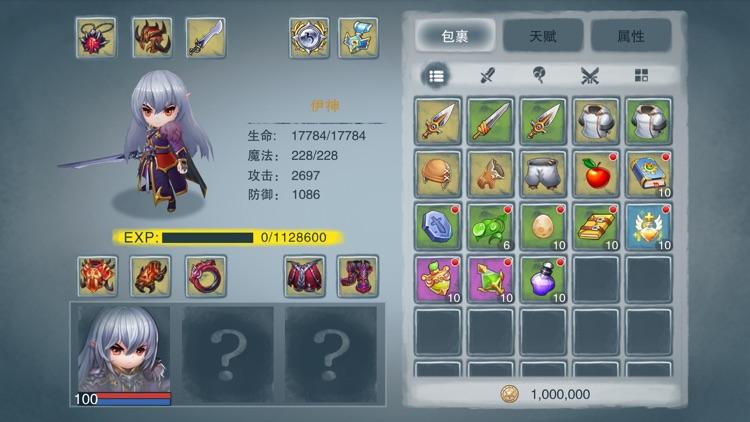 城堡传说2外传:魔王觉醒 screenshot-7