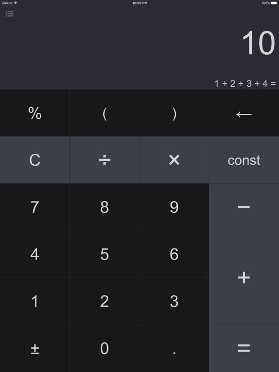 Screenshot #1 for CalcBox Pro - Smart Calculator