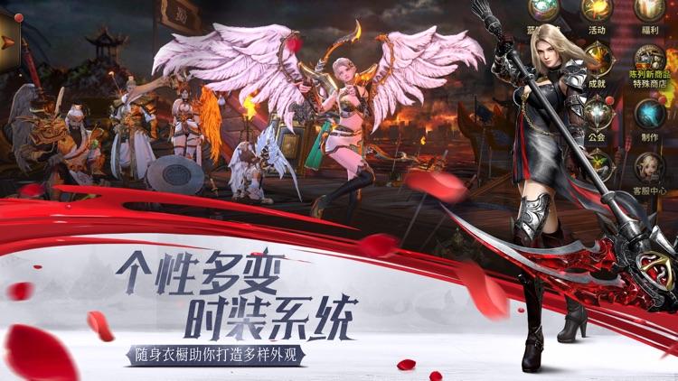 我守护的一切-周年庆三国颜值天团来贺 screenshot-3