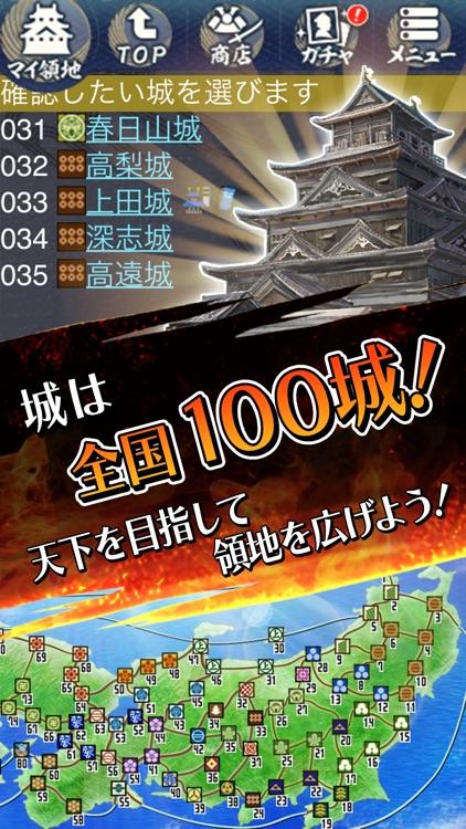 100万人の信長の野望